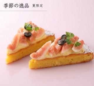 無花果のタルト【秋限定 9月~】